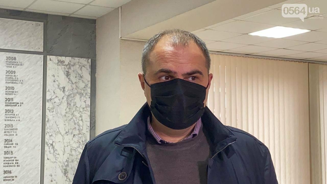 Криворожская ТИК приняла решение о повторном подсчете голосов на 5 избирательных участках, - ФОТО, ВИДЕО , фото-4