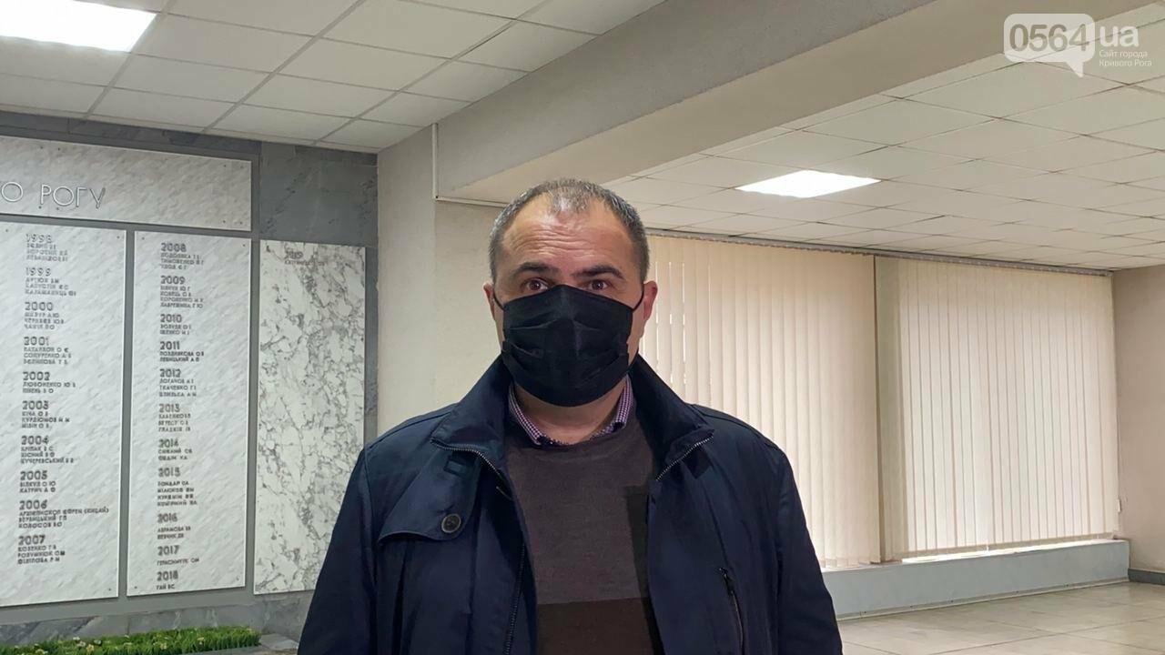Криворожская ТИК приняла решение о повторном подсчете голосов на 5 избирательных участках, - ФОТО, ВИДЕО , фото-1