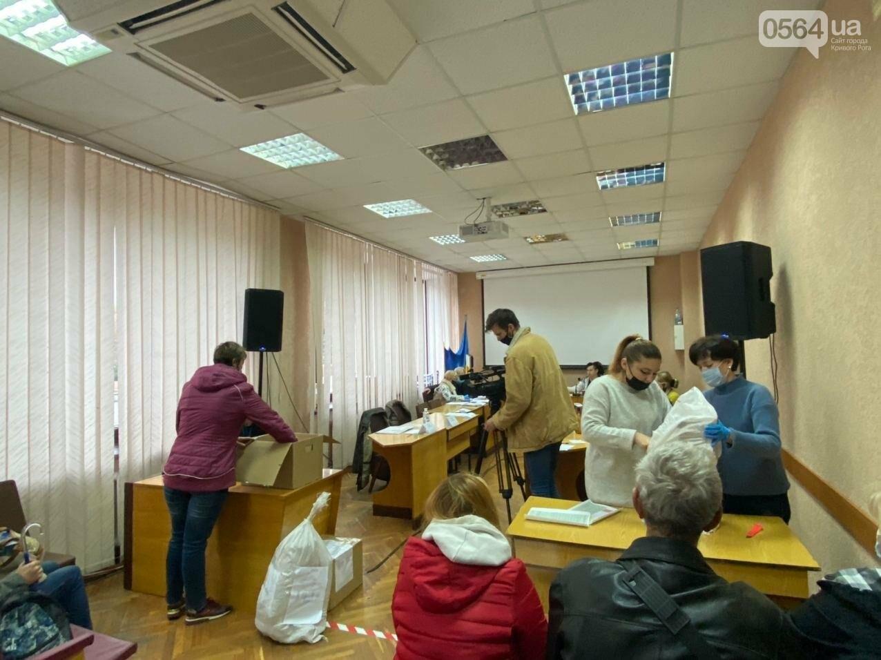 Криворожская ТИК приняла решение о повторном подсчете голосов на 5 избирательных участках, - ФОТО, ВИДЕО , фото-8