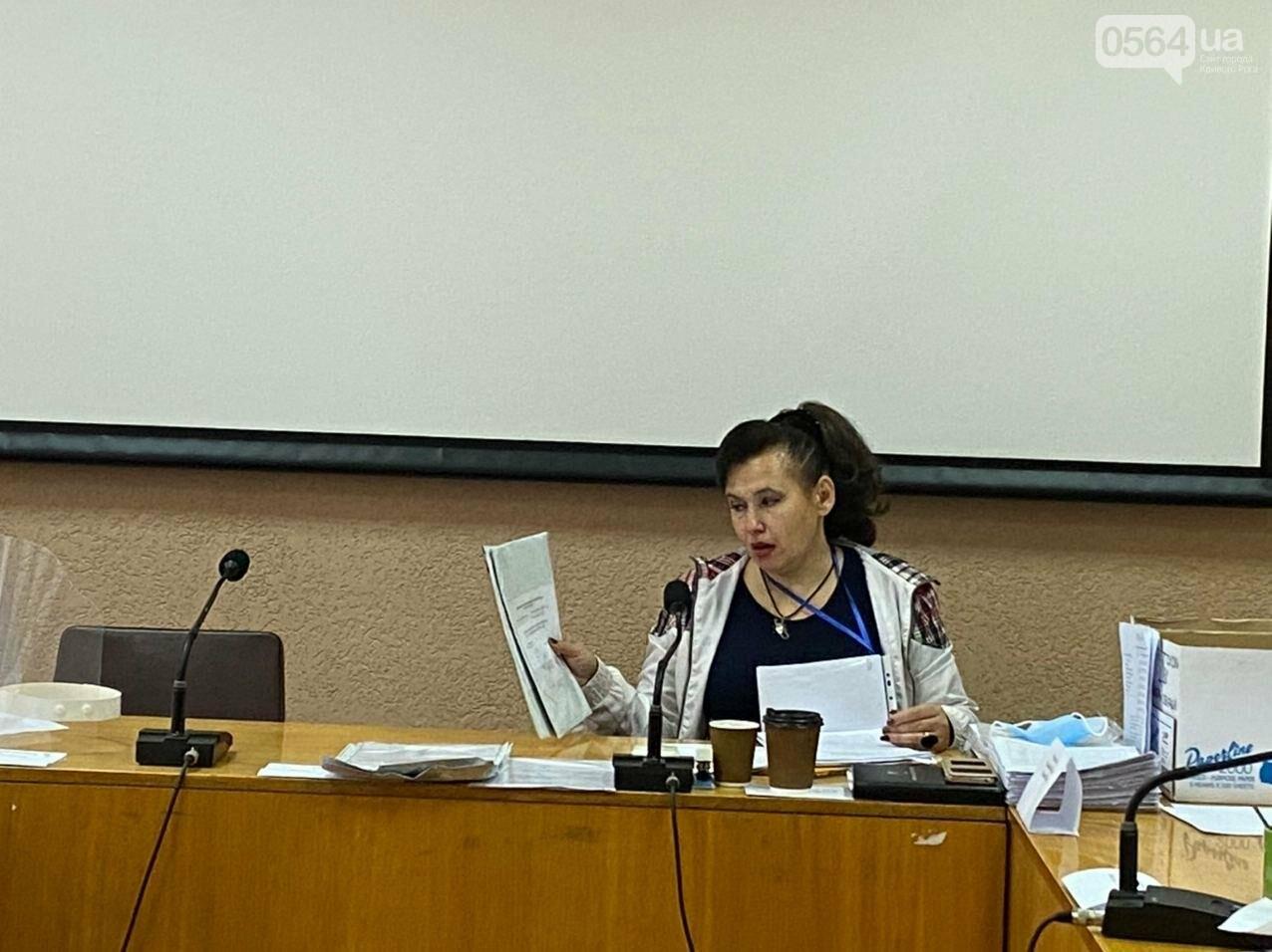Криворожская ТИК приняла решение о повторном подсчете голосов на 5 избирательных участках, - ФОТО, ВИДЕО , фото-2