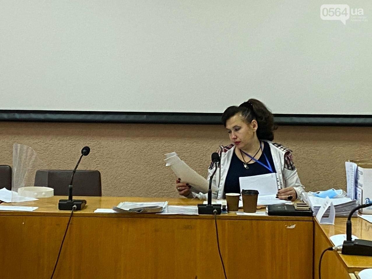 Криворожская ТИК приняла решение о повторном подсчете голосов на 5 избирательных участках, - ФОТО, ВИДЕО , фото-10