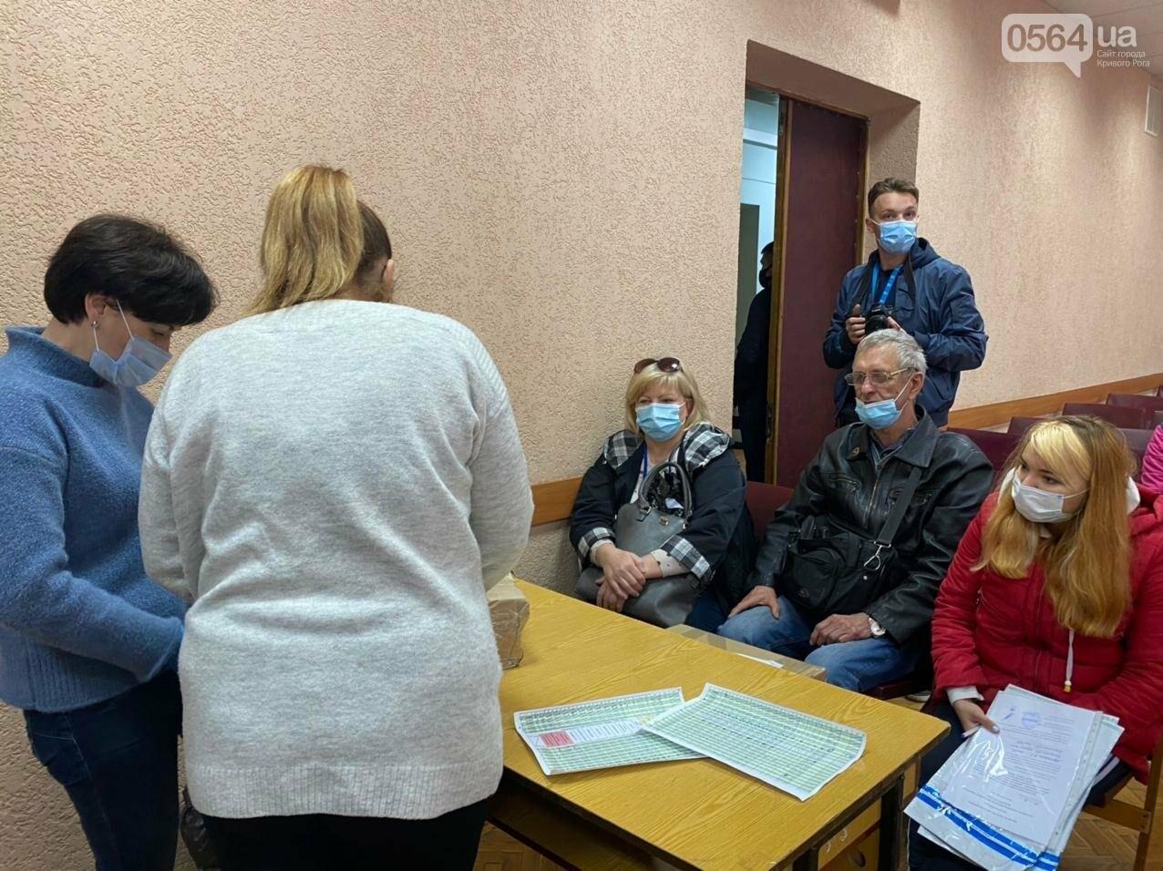 Криворожская ТИК приняла решение о повторном подсчете голосов на 5 избирательных участках, - ФОТО, ВИДЕО , фото-3