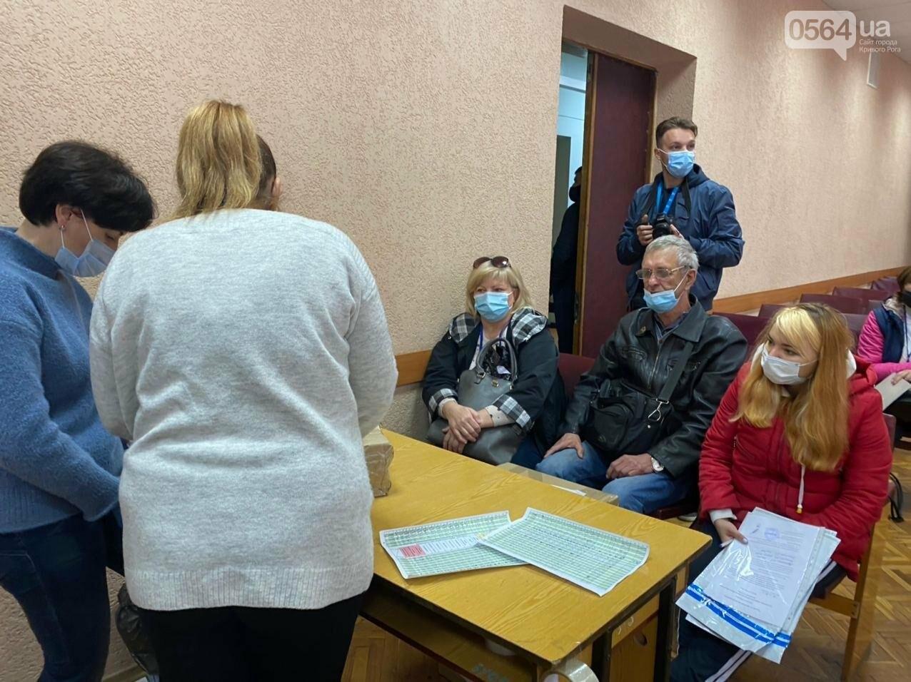 Криворожская ТИК приняла решение о повторном подсчете голосов на 5 избирательных участках, - ФОТО, ВИДЕО , фото-9