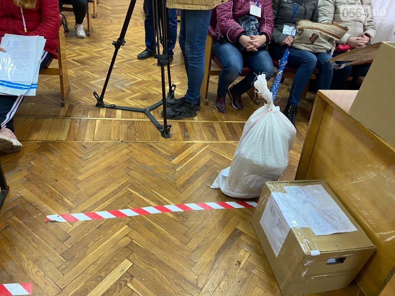 Криворожская ТИК приняла решение о повторном подсчете голосов на 5 избирательных участках, - ФОТО, ВИДЕО , фото-5