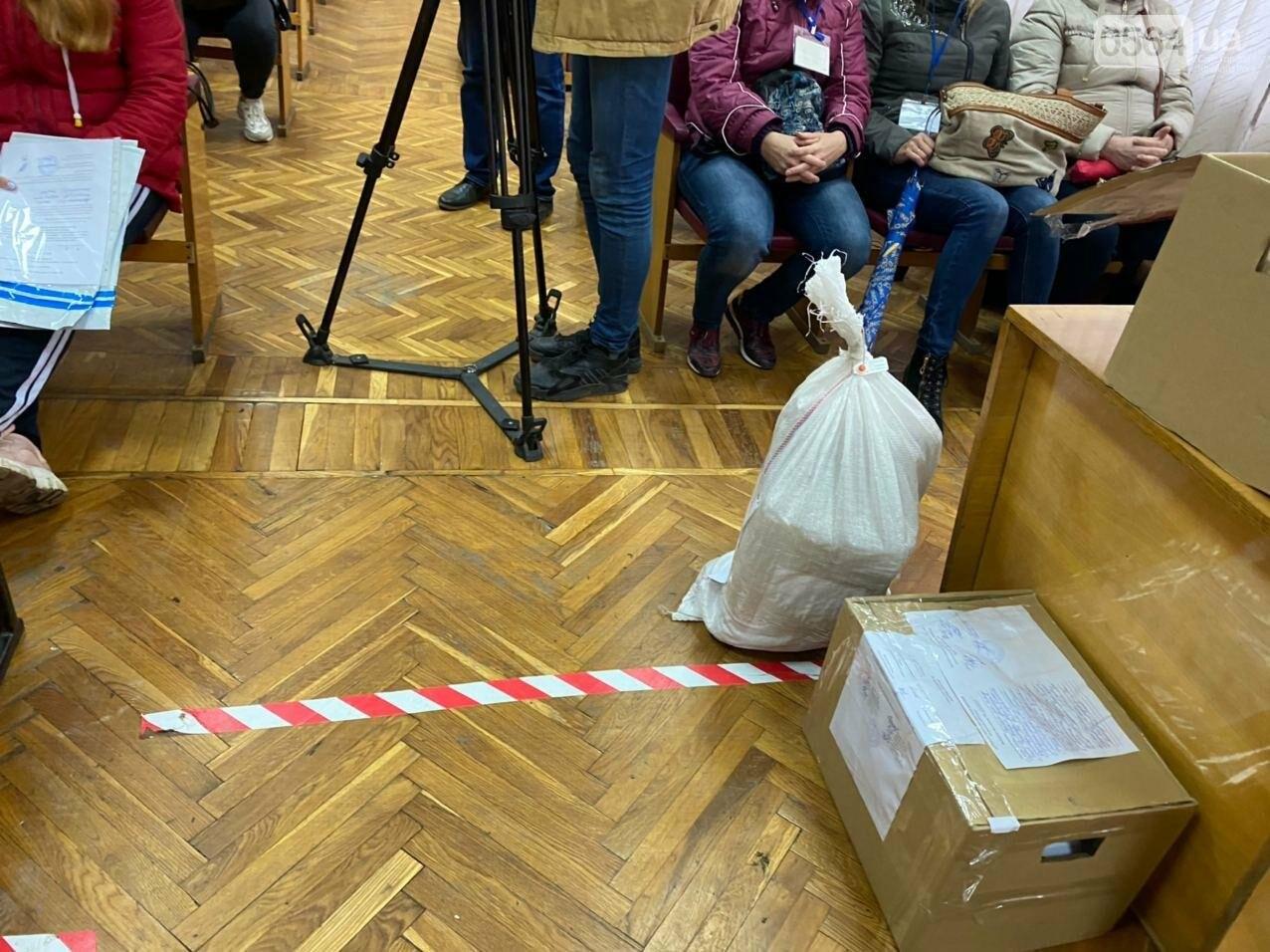 Криворожская ТИК приняла решение о повторном подсчете голосов на 5 избирательных участках, - ФОТО, ВИДЕО , фото-11