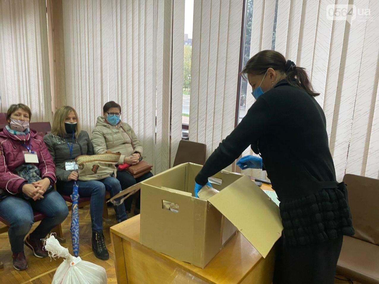 Криворожская ТИК приняла решение о повторном подсчете голосов на 5 избирательных участках, - ФОТО, ВИДЕО , фото-12