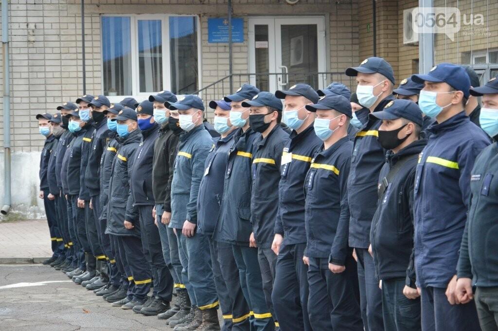 Отряд криворожских спасателей занят призовое место в региональных соревнованиях, - ФОТО, фото-4