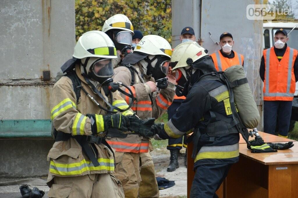 Отряд криворожских спасателей занят призовое место в региональных соревнованиях, - ФОТО, фото-5
