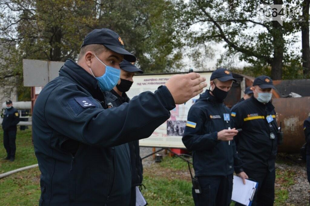 Отряд криворожских спасателей занят призовое место в региональных соревнованиях, - ФОТО, фото-6