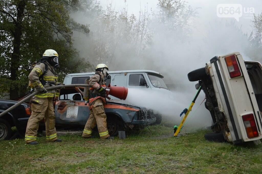 Отряд криворожских спасателей занят призовое место в региональных соревнованиях, - ФОТО, фото-7