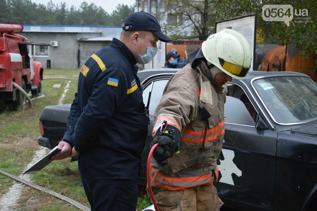 Отряд криворожских спасателей занят призовое место в региональных соревнованиях, - ФОТО, фото-8