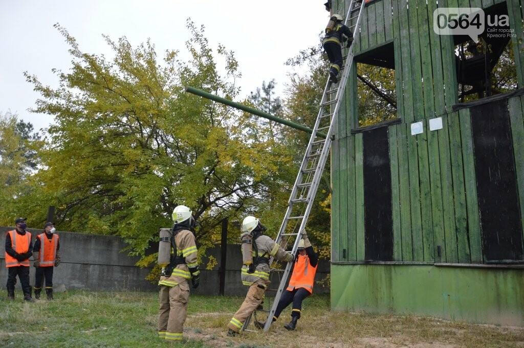Отряд криворожских спасателей занят призовое место в региональных соревнованиях, - ФОТО, фото-9