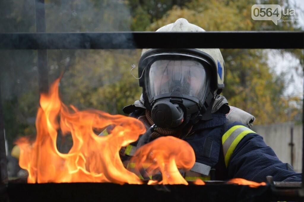 Отряд криворожских спасателей занят призовое место в региональных соревнованиях, - ФОТО, фото-1