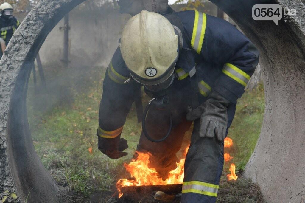 Отряд криворожских спасателей занят призовое место в региональных соревнованиях, - ФОТО, фото-11
