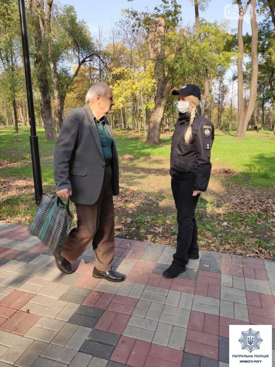 Патрульные беседами пытаются добиться от криворожан выполнение карантинных требований, - ФОТО, фото-6