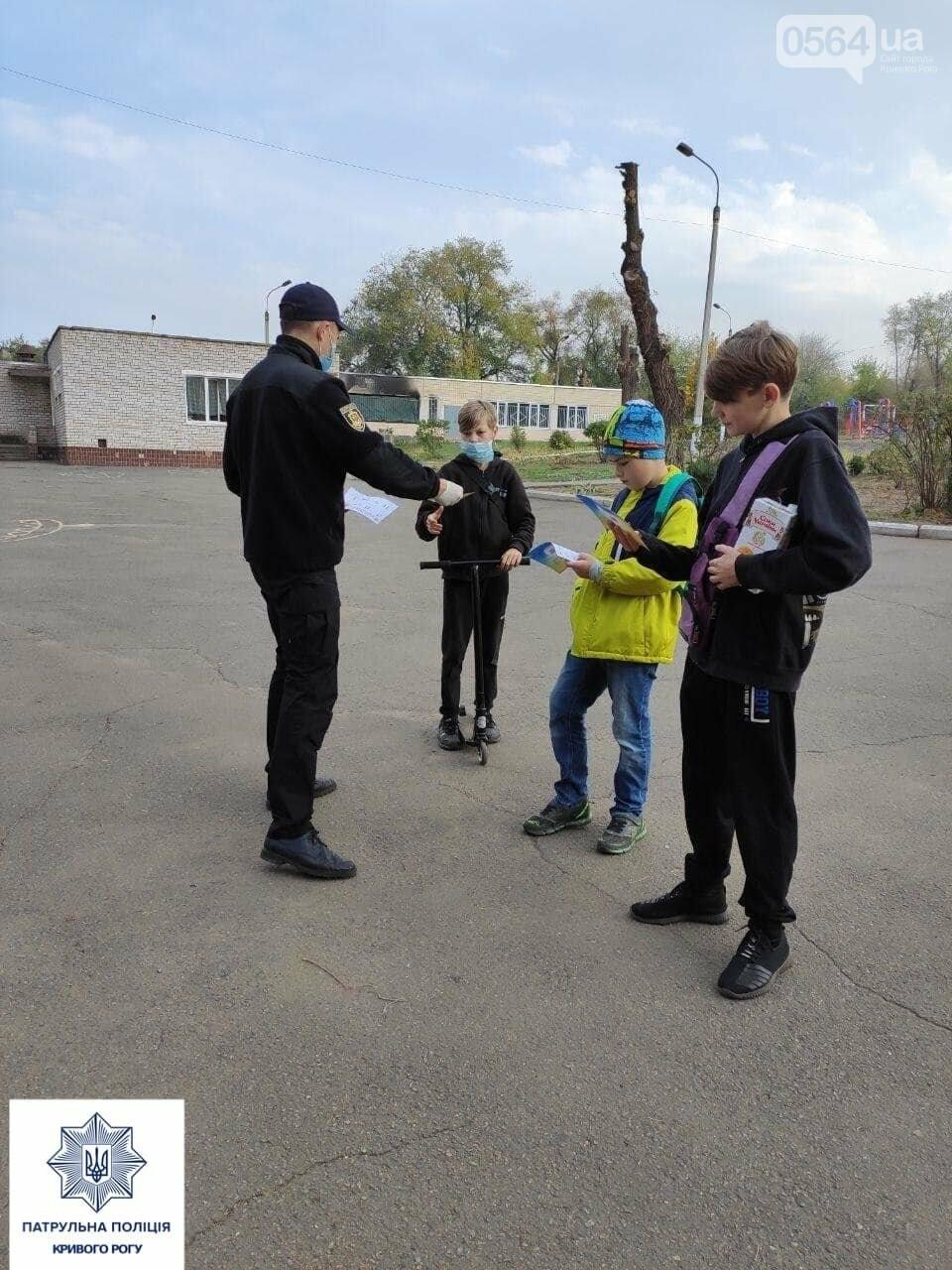 Патрульные беседами пытаются добиться от криворожан выполнение карантинных требований, - ФОТО, фото-4