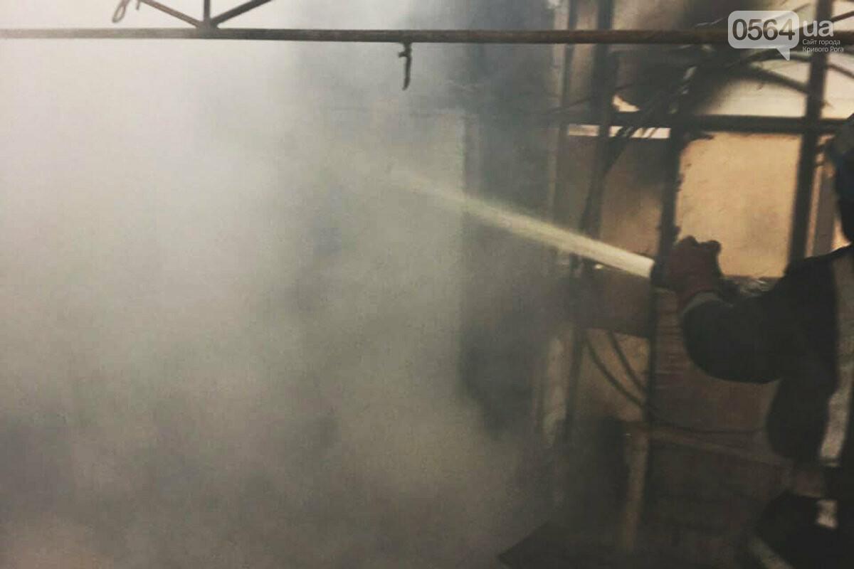 В Кривом Роге сгорели дрова и садовый инвентарь, - ФОТО , фото-3