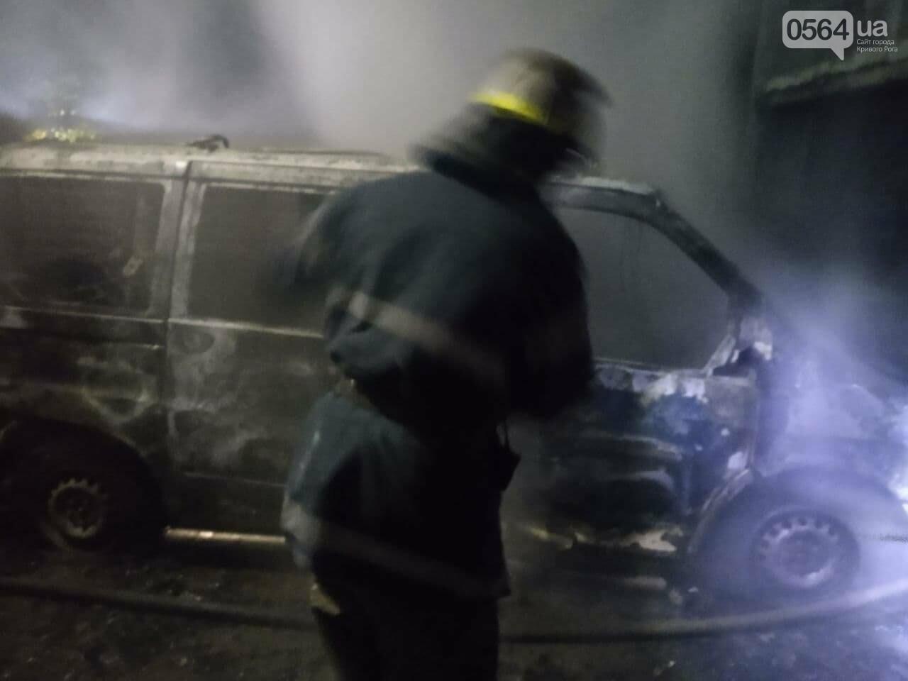 Один - на ходу, второй - на стоянке, - в Кривом Роге загорелись 2 автомобиля, - ФОТО, ВИДЕО, фото-1
