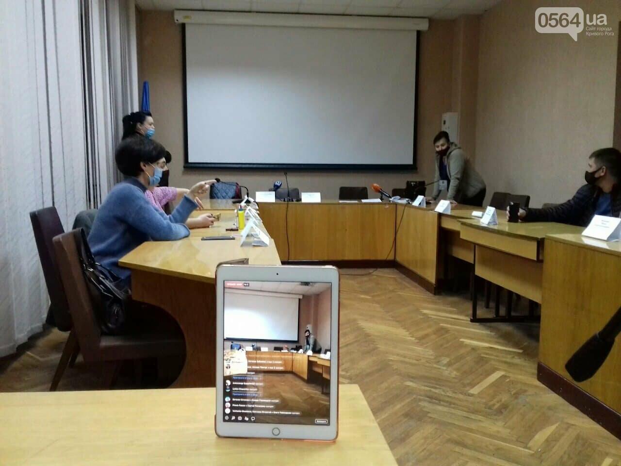 В Кривом Роге проходит заседание ГИК, - ПРЯМАЯ ТРАНСЛЯЦИЯ, фото-6