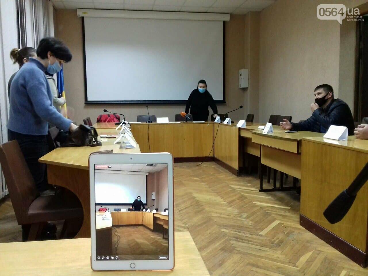 В Кривом Роге проходит заседание ГИК, - ПРЯМАЯ ТРАНСЛЯЦИЯ, фото-4
