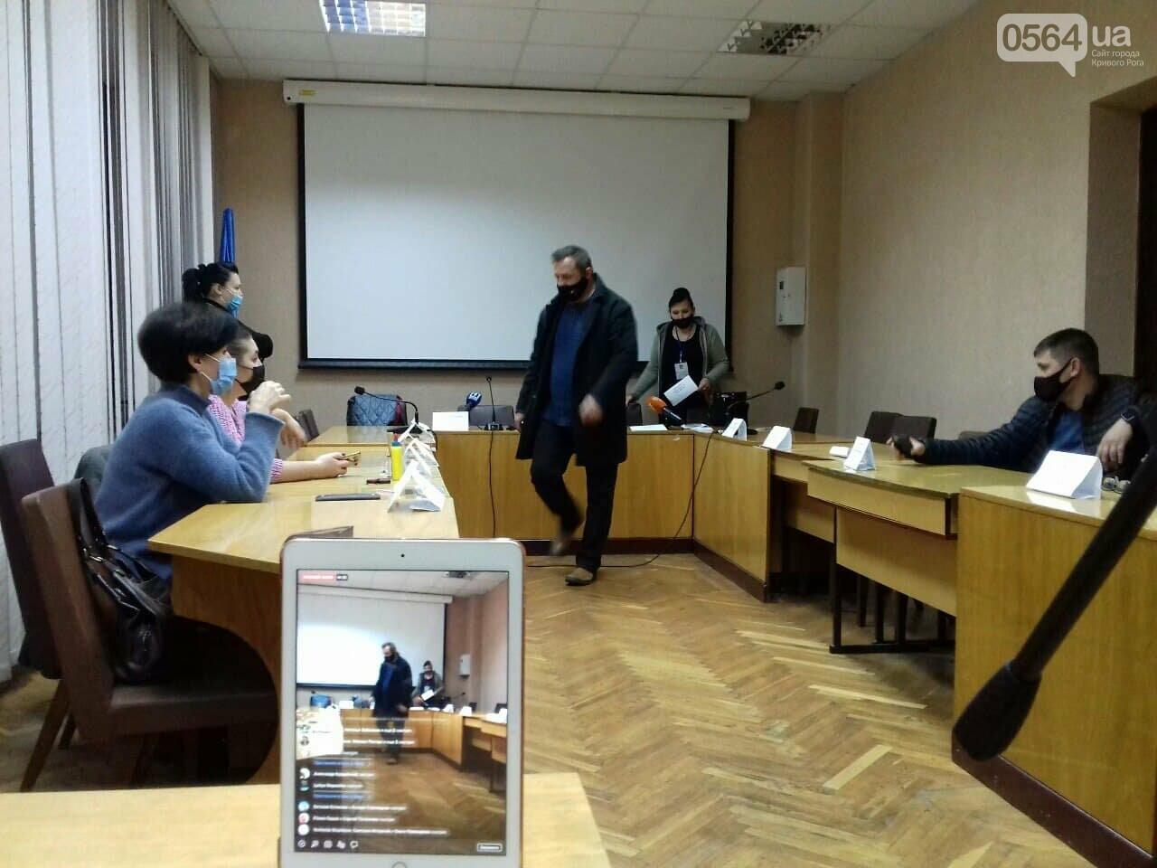 В Кривом Роге проходит заседание ГИК, - ПРЯМАЯ ТРАНСЛЯЦИЯ, фото-5