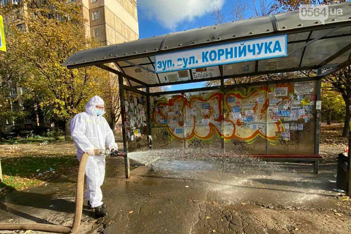В Кривом Роге чрезвычайники продезинфицировали остановки и места скопления людей, - ФОТО, ВИДЕО , фото-4