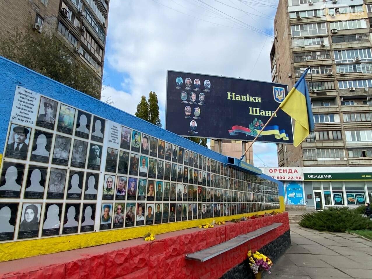 """Навіки шана"": В центре Кривого Рога разместили борд с фотографиями 10 погибших Героев, - ФОТО , фото-8"