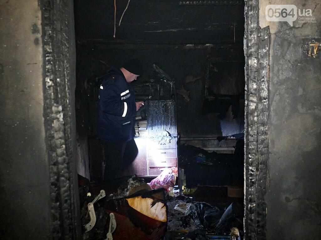 Трагедия на Днепропетровщине: трое детей погибли во время пожара в частном доме, - ФОТО, ВИДЕО , фото-7