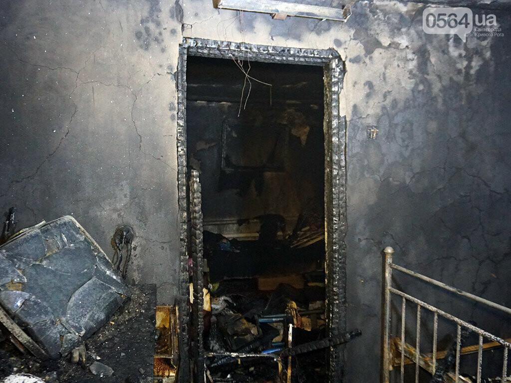 Трагедия на Днепропетровщине: трое детей погибли во время пожара в частном доме, - ФОТО, ВИДЕО , фото-6