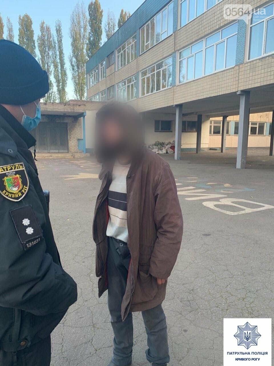Возле школы 41-летний криворожанин ограбил детей, - ФОТО , фото-2