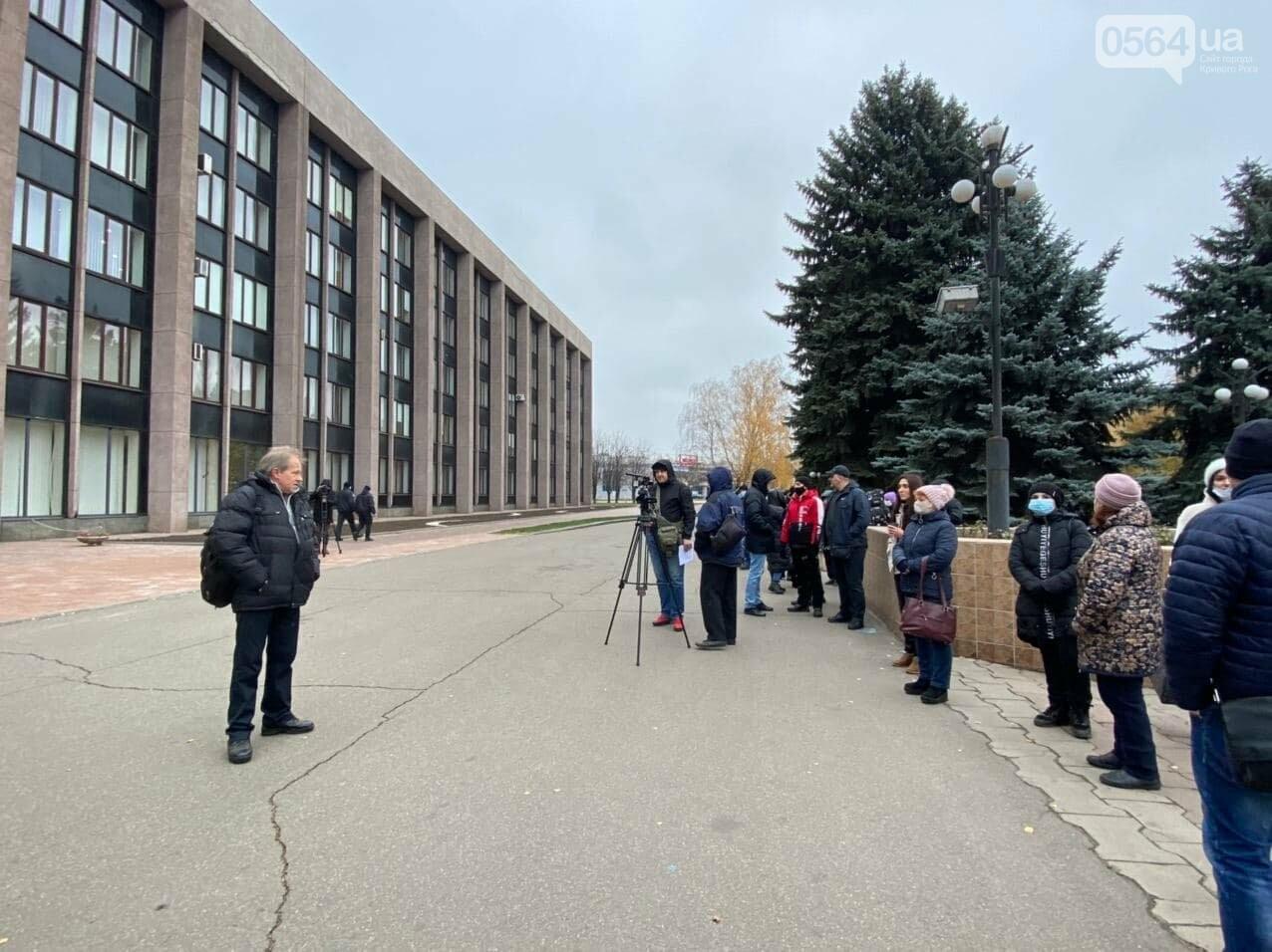 Представители малого бизнеса продолжили протест возле мэрии Кривого Рога, - ФОТО, ВИДЕО, фото-11