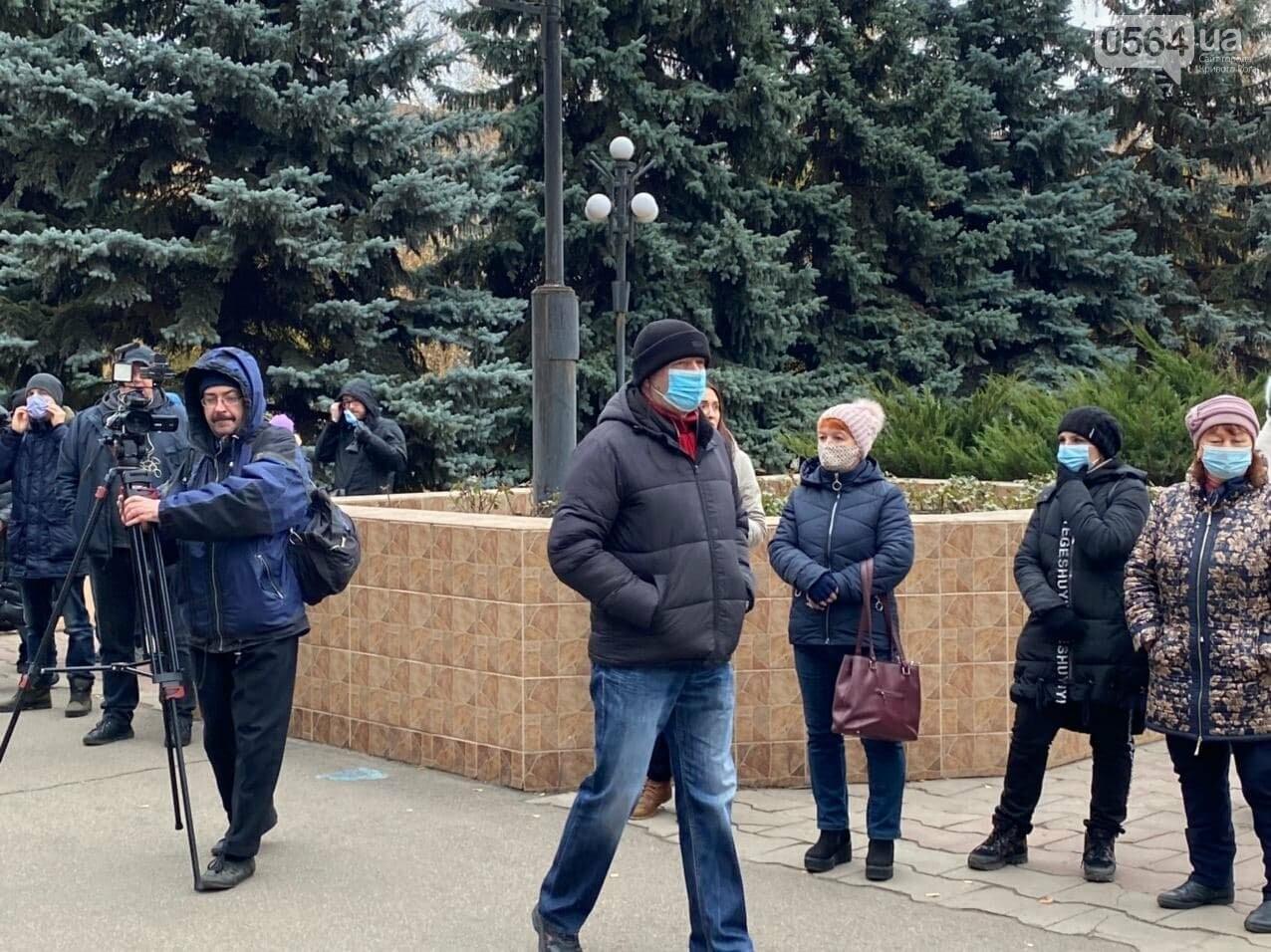 Представители малого бизнеса продолжили протест возле мэрии Кривого Рога, - ФОТО, ВИДЕО, фото-16