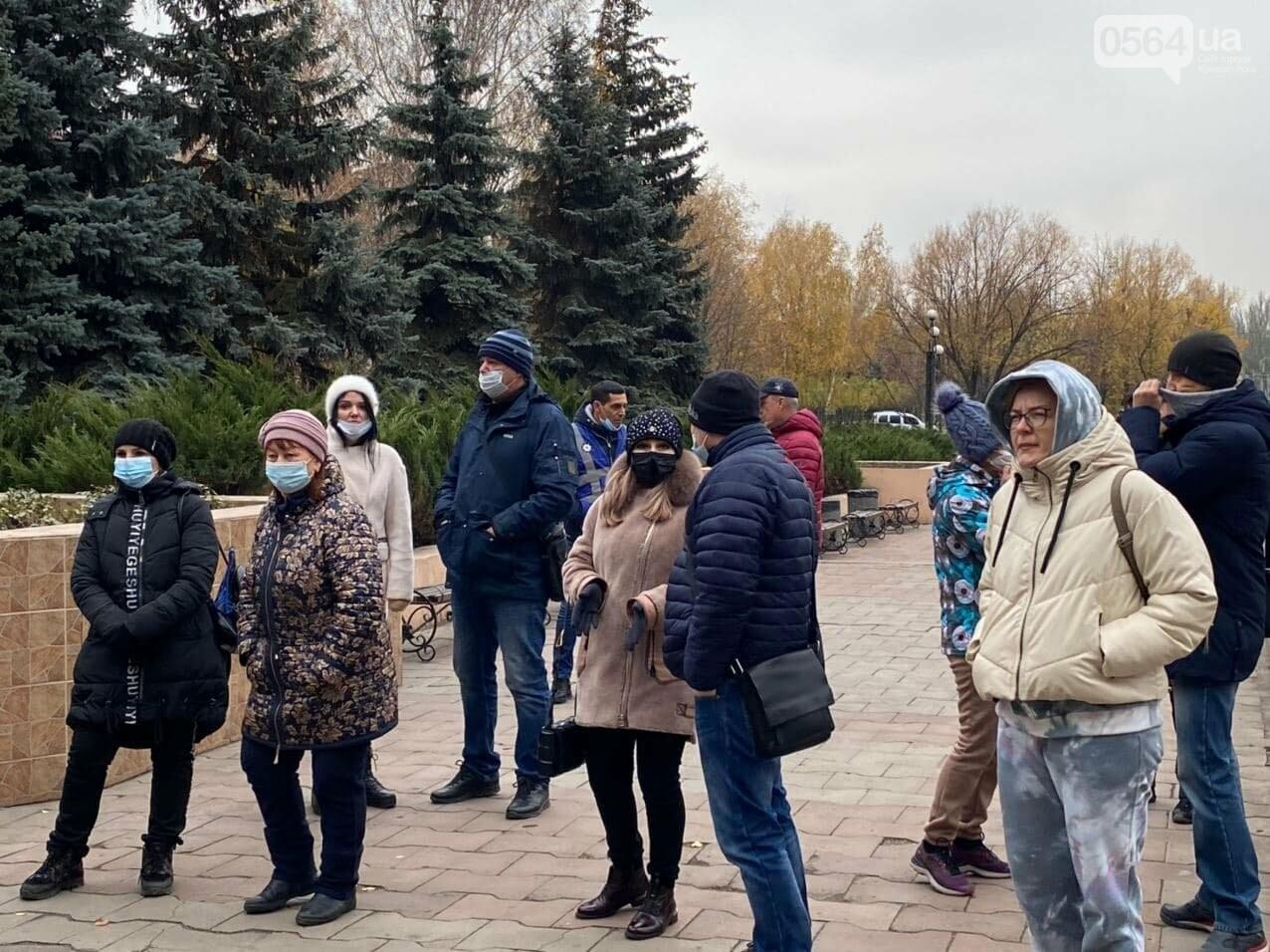 Представители малого бизнеса продолжили протест возле мэрии Кривого Рога, - ФОТО, ВИДЕО, фото-13