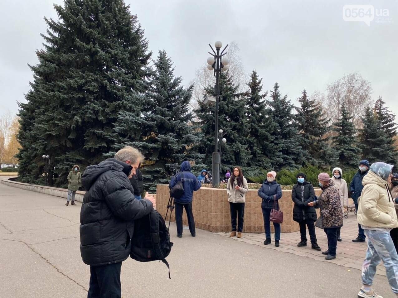Представители малого бизнеса продолжили протест возле мэрии Кривого Рога, - ФОТО, ВИДЕО, фото-12