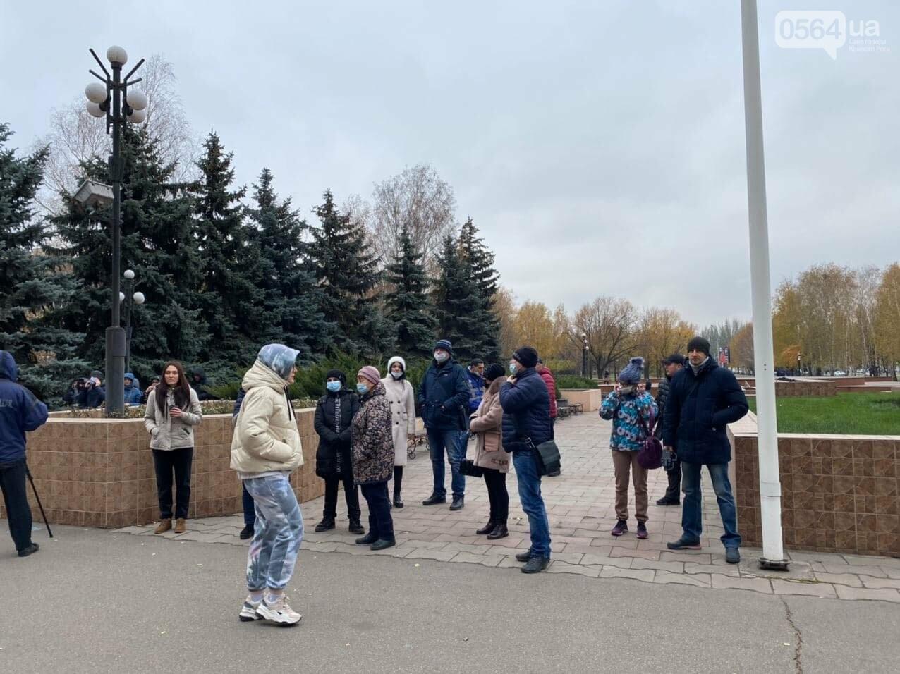 Представители малого бизнеса продолжили протест возле мэрии Кривого Рога, - ФОТО, ВИДЕО, фото-15