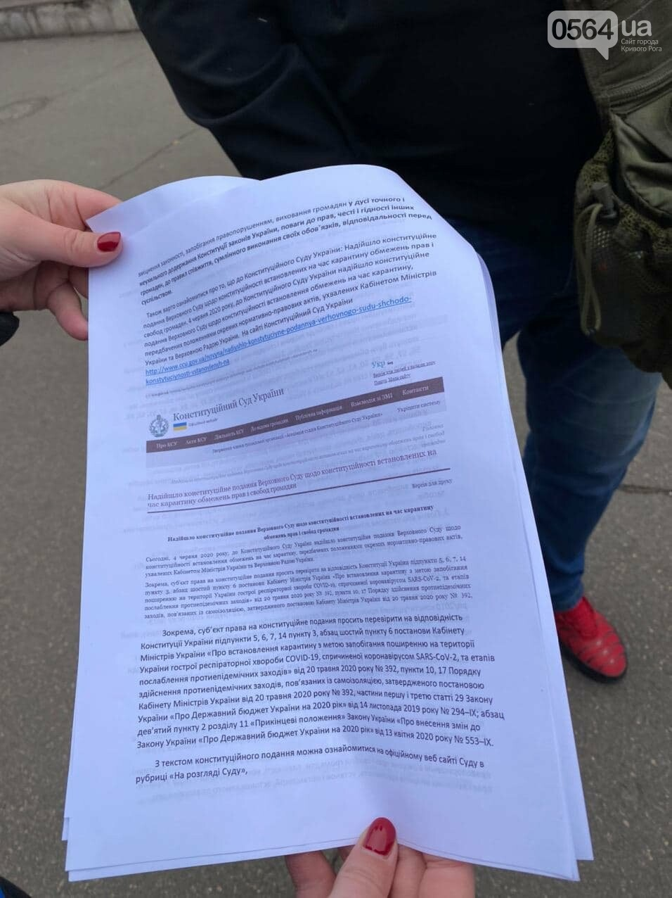 Представители малого бизнеса продолжили протест возле мэрии Кривого Рога, - ФОТО, ВИДЕО, фото-2