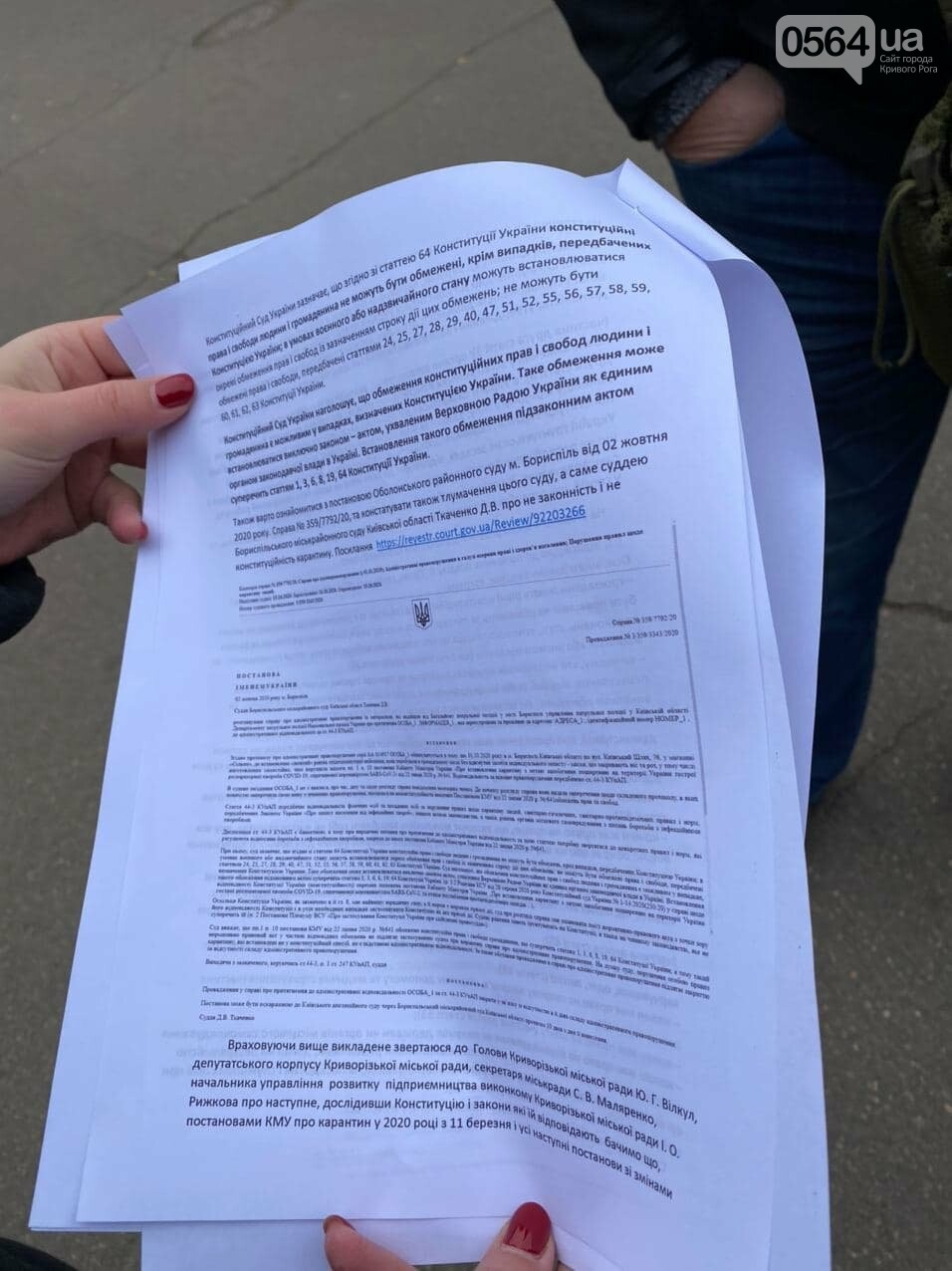 Представители малого бизнеса продолжили протест возле мэрии Кривого Рога, - ФОТО, ВИДЕО, фото-7