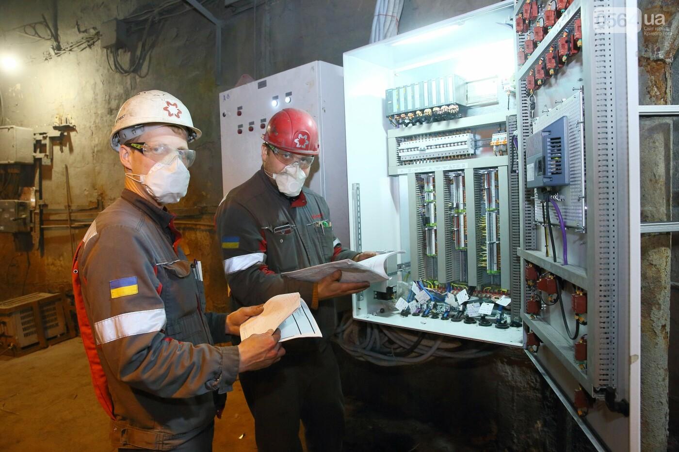 Компанія Метінвест своєчасно забезпечує співробітників засобами індивідуального захисту, фото-5