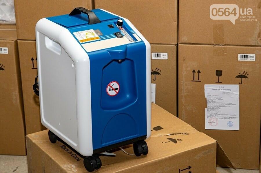 В криворожские больницы передали 100 новых кислородных концентраторов, - ФОТО, ВИДЕО , фото-3