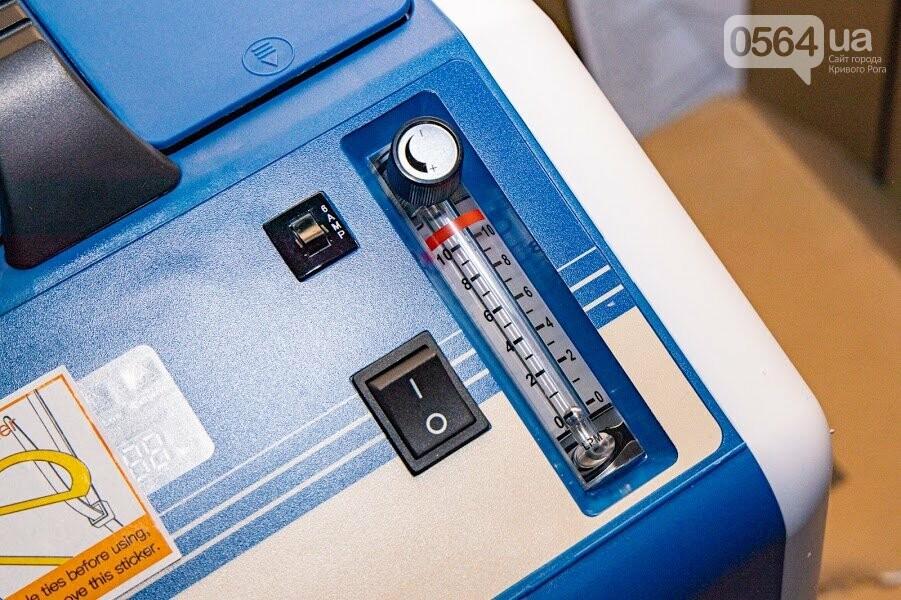 В криворожские больницы передали 100 новых кислородных концентраторов, - ФОТО, ВИДЕО , фото-1