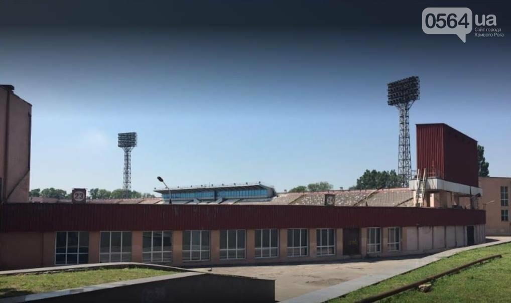 """Подготовлен проект будущей масштабной реконструкции криворожского стадиона """"Металлург"""", - ФОТО , фото-2"""