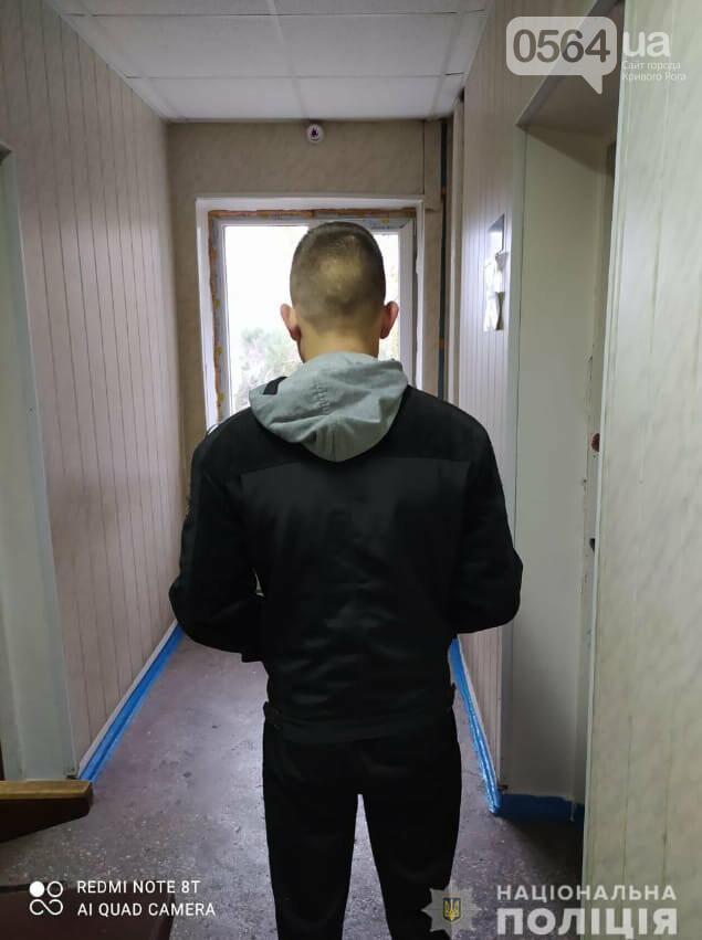 В Кривом Роге задержали 15-летнего парня, который угнал мотоцикл из гаража , фото-1