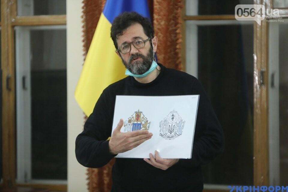 Стал известен победитель конкурса на лучший эскиз большого Герба Украины, - ФОТО, фото-2