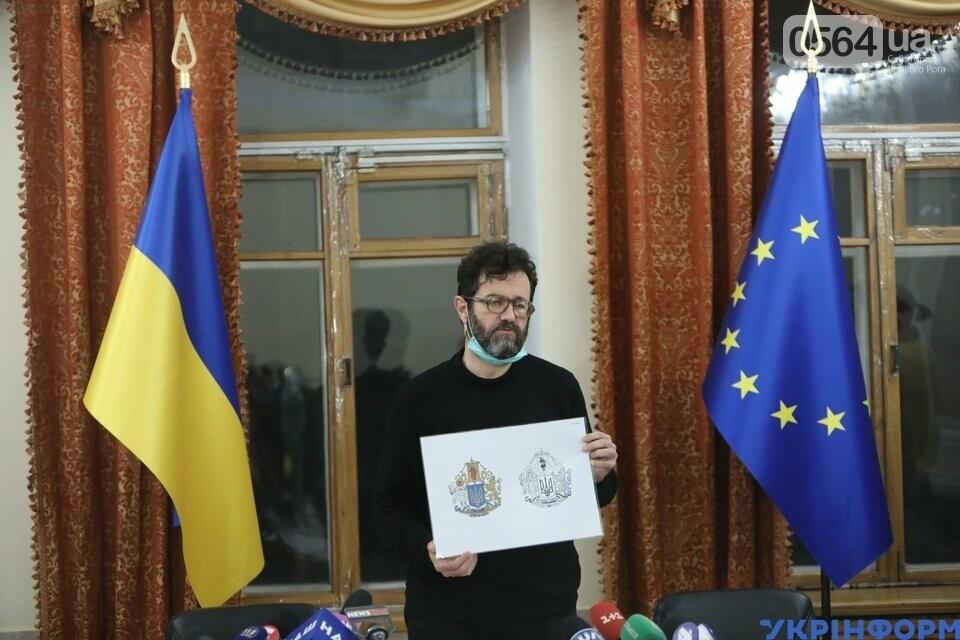 Стал известен победитель конкурса на лучший эскиз большого Герба Украины, - ФОТО, фото-6