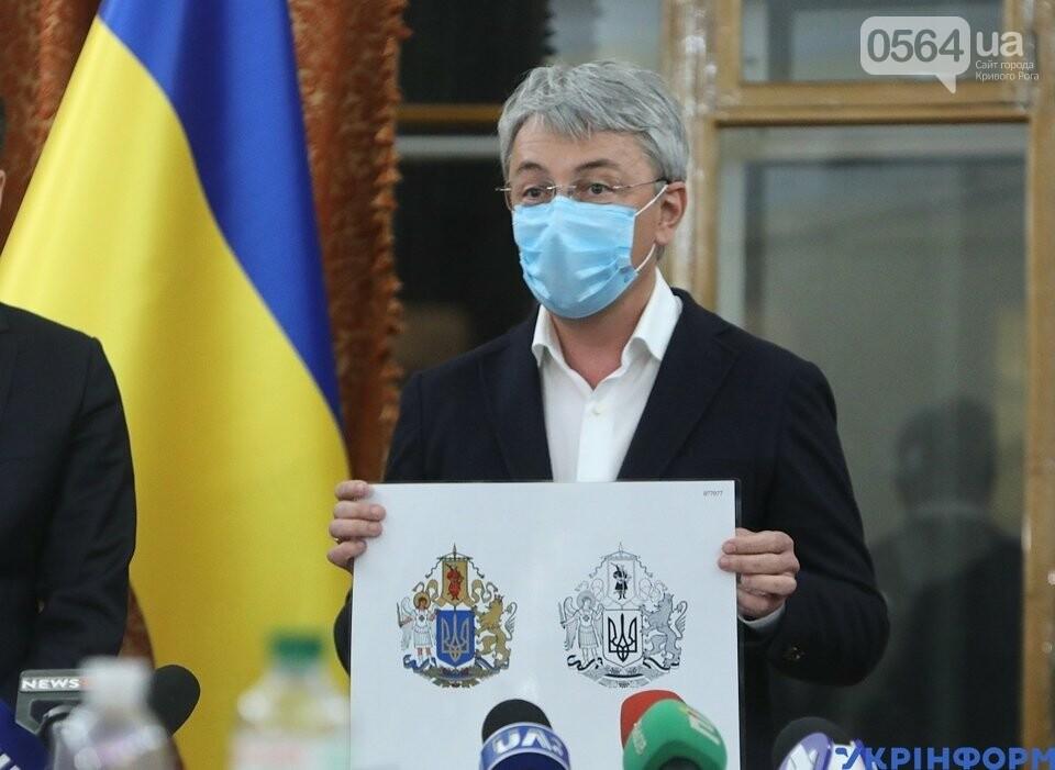 Стал известен победитель конкурса на лучший эскиз большого Герба Украины, - ФОТО, фото-5