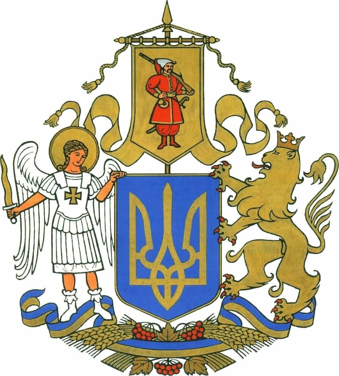 Стал известен победитель конкурса на лучший эскиз большого Герба Украины, - ФОТО, фото-1