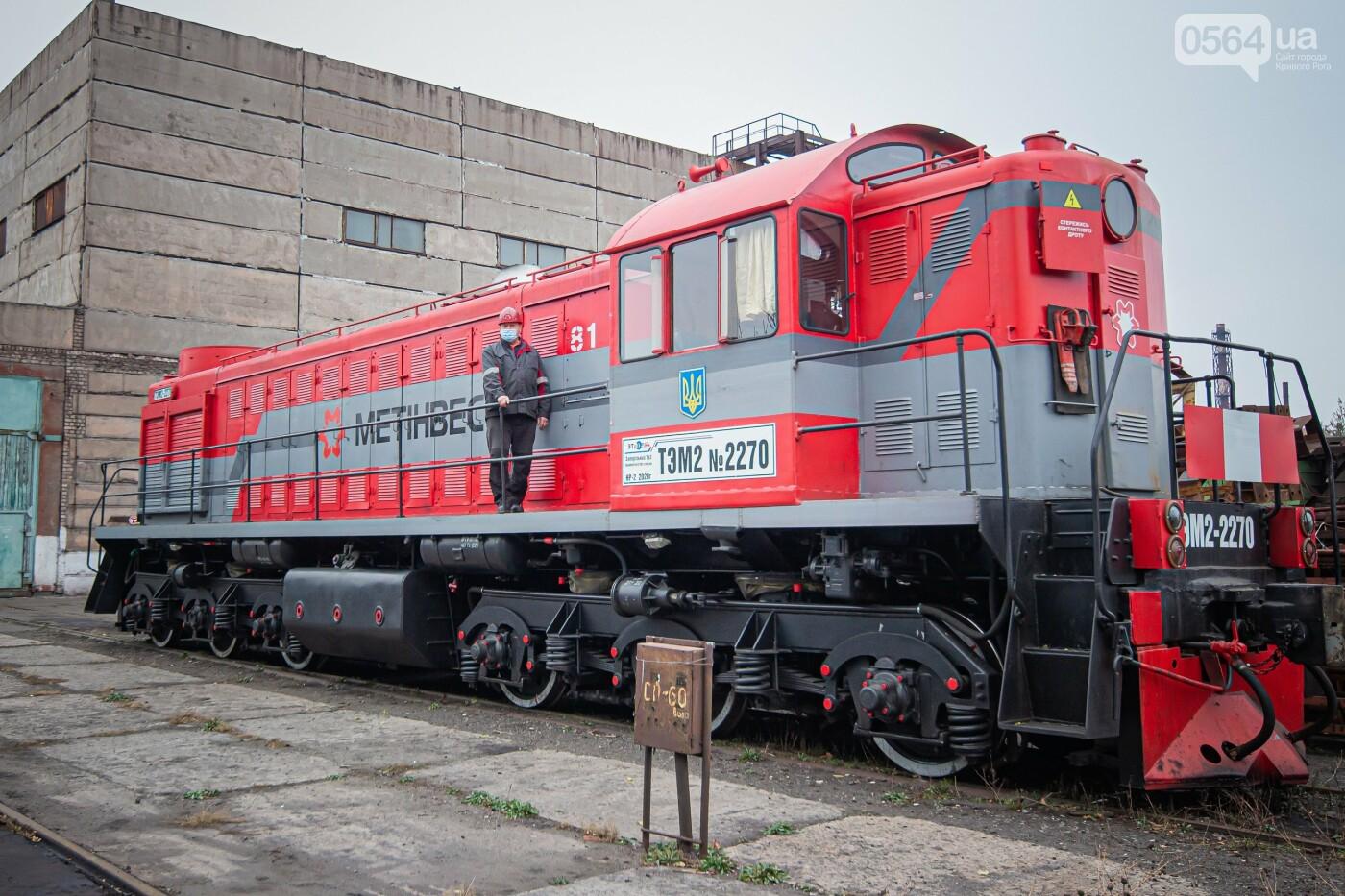 Метинвест восстанавливает железнодорожную технику на Северном ГОКе , фото-3