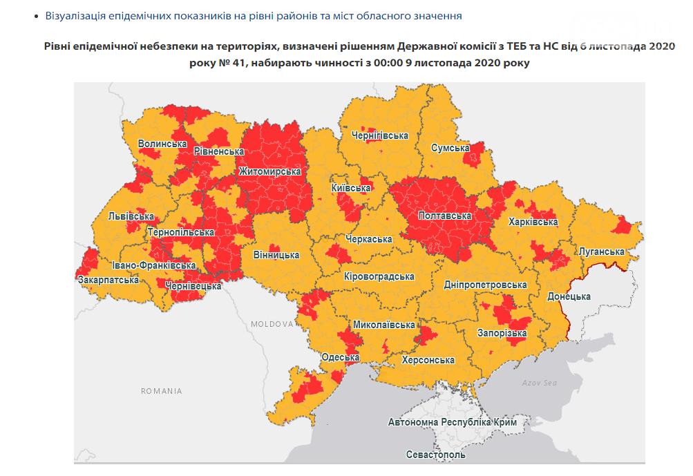 За прошедшие сутки на Днепропетровщине зарегистрировано 1174 новых случаев COVID-19, фото-1