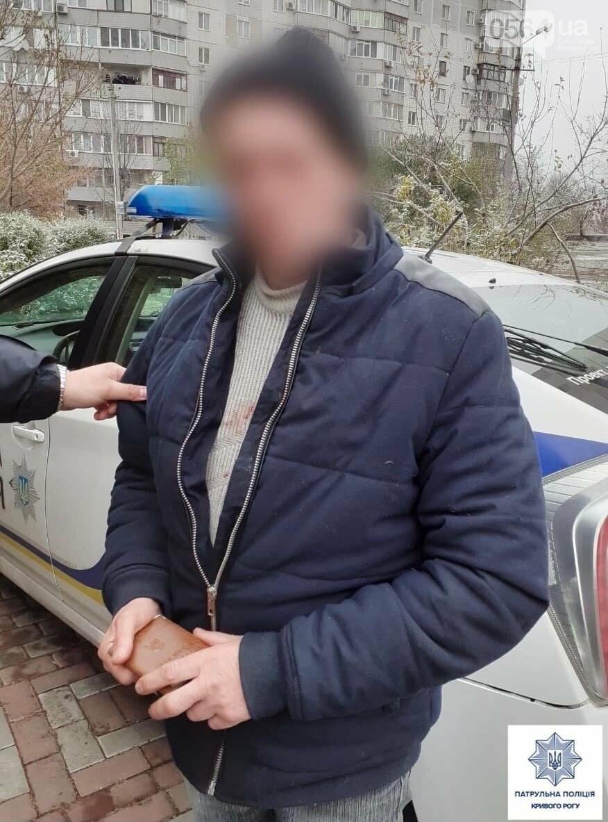 Патрульные в Кривом Роге задержали мужчину, пугавшего пистолетом посетителей магазина, - ФОТО, фото-1