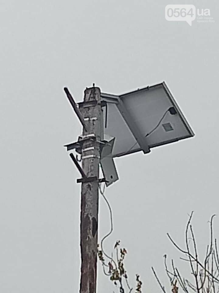 В Кривом Роге украли элементы светильника с солнечной батареи и антивандальную скамейку, - ФОТО , фото-2